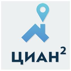 Приложение выгрузки объявлений на сайт cian.ru (циан)