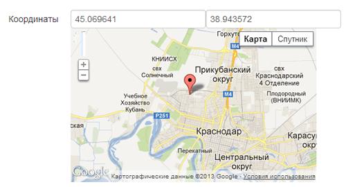 Установка координат объекта недвижимости на карте